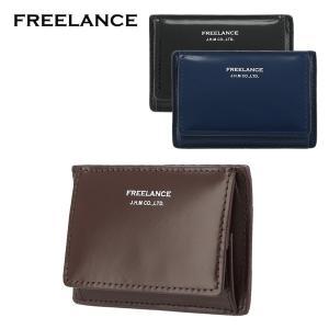 フリーランス 財布 小銭入れ メンズ FL-100 FREELANCE | コインケース 本革 レザー ブランド専用BOX付き [PO5]|sacsbar