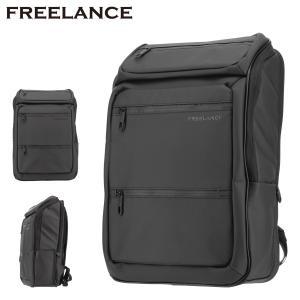 フリーランス リュック メンズ  fl-107 FREELANCE | ビジネスバッグ ビジネスリュ...