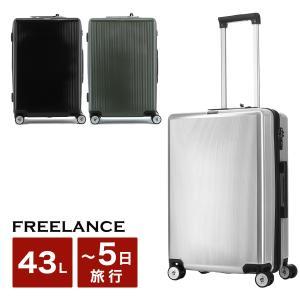 フリーランス スーツケース|43L 55.5cm 3.6kg FLT-003|軽量|ハード ファスナー TSAロック搭載 [PO5]|sacsbar