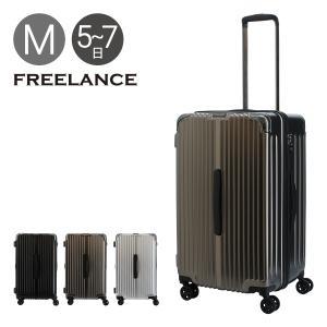 フリーランス スーツケース 当社限定| 67L 60cm 3.8kg FLT-005ハード ファスナ...