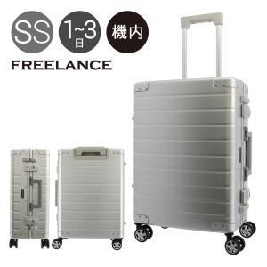 フリーランス スーツケース FLT-007 FREELANCE キャリーケース ビジネスキャリー [...