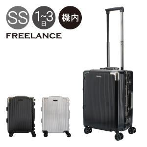 フリーランス スーツケース flt-010 FREELANCE キャリーケース ビジネスキャリー [PO5]|sacsbar