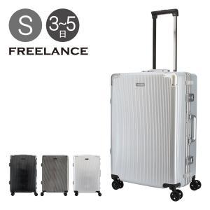 フリーランス スーツケース 当社限定 FLT-011 FREELANCE TSAロック搭載 大容量 ...
