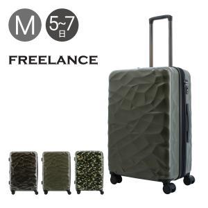 フリーランス スーツケース 67L 60cm 4kgFLT-017 FREELAMCE | ハード ...