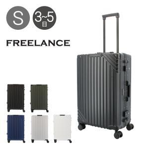 フリーランス スーツケース 57L 60cm 4.4kgFLT-019 FREELAMCE | ハー...