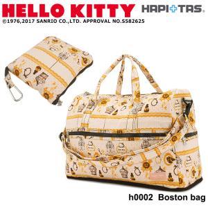ハローキティ Hello Kitty ボストンバッグ Mサイズ H0002 ショルダーバッグ サンリ...