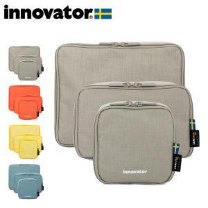 イノベーター innovator ポーチ INT6.8L  イノベーター トラベルグッズ ポーチ3点セット コーデュラナイロン素材  [PO10]|サックスバーPayPayモール店