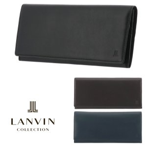 ランバンコレクション 長財布 エンボスコンビネーション JLMW7ET1 LANVIN COLLEC...