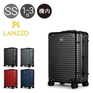 ランツォ スーツケース ノーマンライト 21インチ|機内持ち込み 34L 49cm 3.9kg|軽量 5年保証|ハード フレーム TSAロック搭載 [PO10]|sacsbar
