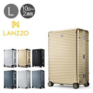 ランツォ スーツケース ノーマン 29インチ|87L 70cm 7kg|アルミニウム合金 5年保証|アルミ ハード フレーム TSAロック搭載 [PO10]|sacsbar