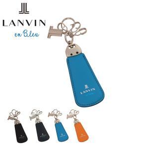 ランバンオンブルー キーホルダー パート メンズ 541606 LANVIN en Bleu   シ...