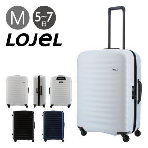 ロジェール スーツケース 75L 63cm Alto ALTO-M  ハード | LOJEL | TSAロック搭載 キャリーバッグ キャリーケース  [PO10]|サックスバーPayPayモール店
