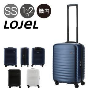 ロジェール スーツケース 35L 48cm Alto ALTO-S  ハード | LOJEL | TSAロック搭載 キャリーバッグ キャリーケース  [PO10]|サックスバーPayPayモール店