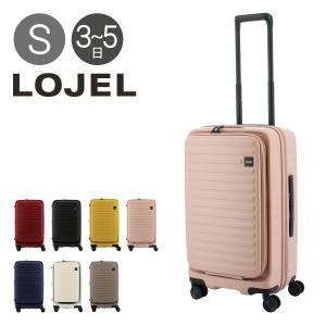 ロジェール スーツケース 62cm 3.6kg 55L CUBO FIT-S LOJEL | ハード ファスナー | キャリーケース キャリーバッグ フロントオープン 拡張 TSAロック搭載|サックスバーPayPayモール店