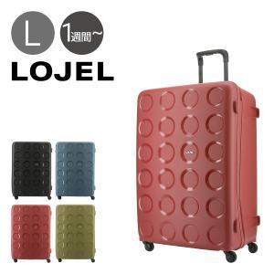 ロジェール スーツケース ヴィータ Lサイズ|117L 75.5cm 5.3kg VITA-L|ハード ファスナー 静音 TSAロック搭載 おしゃれ|サックスバーPayPayモール店