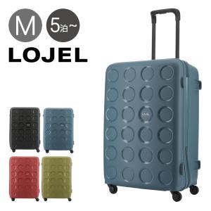 ロジェール スーツケース ヴィータ Mサイズ|75L 66cm 4.2kg VITA-M|ハード ファスナー 静音 TSAロック搭載 おしゃれ|サックスバーPayPayモール店