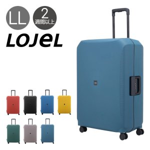 ロジェール スーツケース 112L 70cm Voja VOJA-L  ハード | LOJEL | TSAロック搭載 キャリーバッグ キャリーケース  [PO10]|サックスバーPayPayモール店