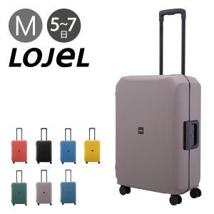 ロジェール スーツケース 66L 60cm Voja VOJA-M  ハード | LOJEL | TSAロック搭載 キャリーバッグ キャリーケース  [PO10]|サックスバーPayPayモール店