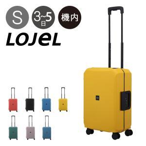 ロジェール スーツケース 37L 48.5cm Voja VOJA-S  ハード | LOJEL | TSAロック搭載 キャリーバッグ キャリーケース  [PO10]|サックスバーPayPayモール店