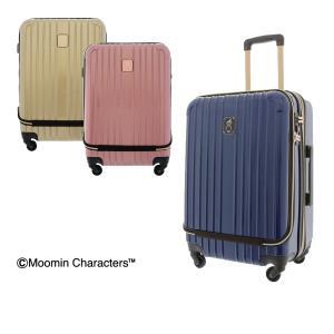 ムーミン MOOMIN キャリーケース MM2-010 55cm スーツケース フロントオープン キャリーカート TSAロック搭載