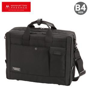 鞄の中が見やすいシルバーカラーの内装、底鋲、大きく開くファスナー等、実用的な機能がさらに進化。2種類...