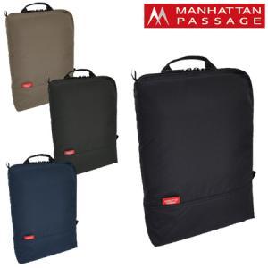 マンハッタンパッセージ MANHATTAN PASSAGE バッグインバッグ IB-A4200 [P...