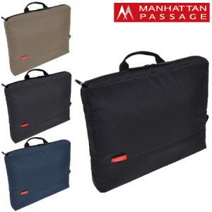 マンハッタンパッセージ MANHATTAN PASSAGE バッグインバッグ IB-A4201  [...