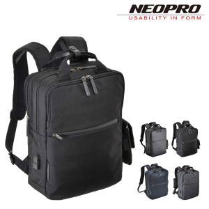 ネオプロ NEOPRO リュック 2-770 コネクト  バックパック ビジネスリュック ビジネスバ...