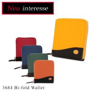 ノイインテレッセ Neu interesse 二つ折り財布 3684 Farbe ファルベ  財布 メンズ レザー