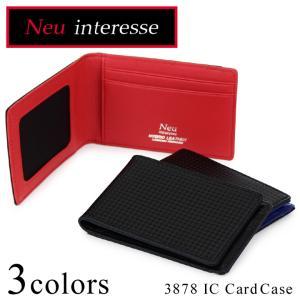 ノイ インテレッセ Neu interesse カードケース 3878 シャッテン