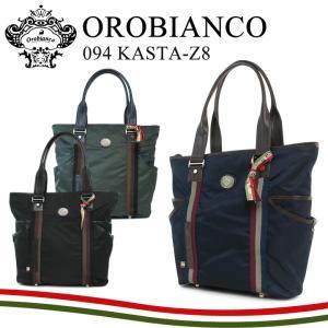 オロビアンコ トートバッグ メンズ 09401(旧品番:094) Orobianco KASTA-Z...