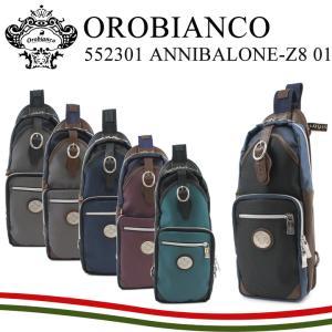 オロビアンコ ボディバッグ メンズ 当社限定 別注モデル 552301 ANNIBALONE-Z8 Orobianco [PO10]|サックスバーPayPayモール店