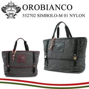 オロビアンコ トートバッグ メンズ レディース 552702 SIMBOLO-M 01 NYLON ...