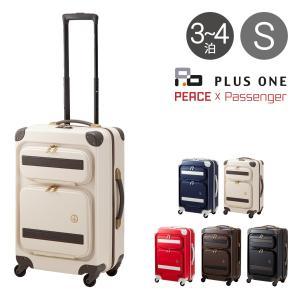 プラスワン スーツケース PEACE×Passenger 8...