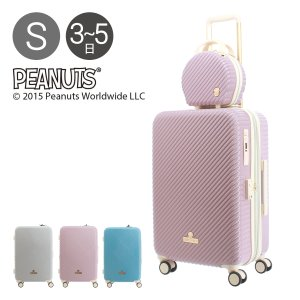 ピーナッツ スーツケース 54L 56cm 3.9kg PN-029 PEANUTS  ハード ファ...
