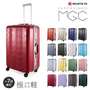 サンコー SUNCO スーツケース MGC1-63 63cm  SUPER LIGHTS MGC 軽...
