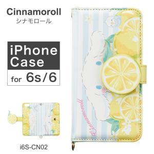 シナモロール Cinnamoroll iPhone6 ケース i6S-CN02 ダイカット アイフォ...