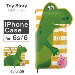 トイストーリー Toy Story iPhone6 ケース i6S-DN09 ダイカット アイフォン...