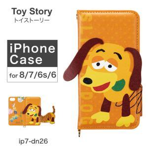 トイストーリー Toy Story iPhone8 iPhone7 iPhone6 ケース iP7-...