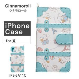 シナモロール Cinnamoroll iPhoneケース iP8-SA11C iPhoneX ケース...