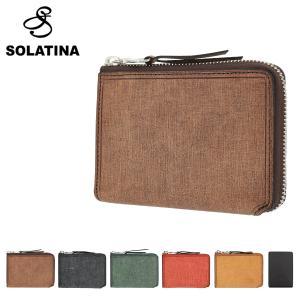 ソラチナ 二つ折り財布 L字ファスナー バベル メンズ SW-70012 SOLATINA | 本革...