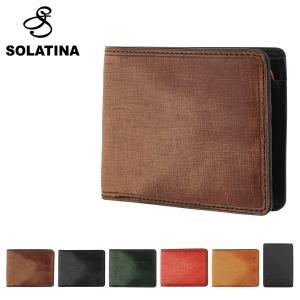 ソラチナ 二つ折り財布 バベル メンズ SW-70013 SOLATINA | 本革 イタリアンレザ...