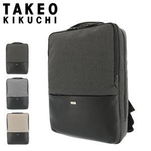 タケオキクチ リュック オーランド メンズ 753711 TAKEO KIKUCHI | リュックサ...