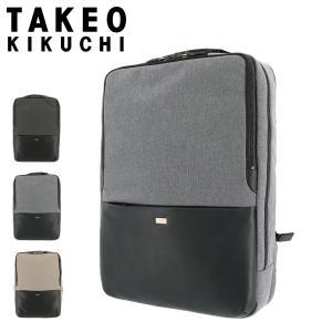 タケオキクチ リュック オーランド メンズ753712 TAKEO KIKUCHI | リュックサッ...