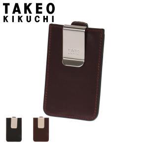 タケオキクチ マネークリップ 札ばさみ ギャラン メンズ 783602 TAKEO KIKUCHI ...