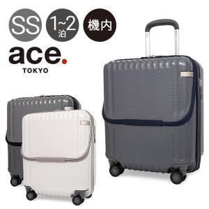 2〜3泊程度のご旅行におすすめの小ぶりなスーツケースです。ハードタイプのスーツケースには珍しく、前ポ...
