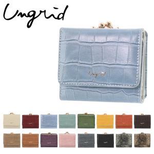 アングリッド 三つ折り財布 がま口 レディース 50550 Ungrid   コンパクト 使いやすい口金式 ブランド専用BOX付き [PO5]