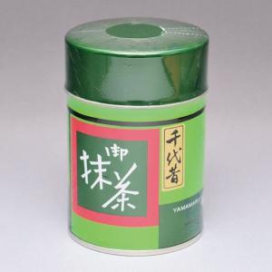 抹茶 京都宇治 千代昔 100g缶 / 北川半兵衛詰|sadogu-kikuchi