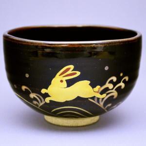 茶道具 茶碗 陽炎園 造 膳所焼 波兎 茶碗 |sadogu-kikuchi