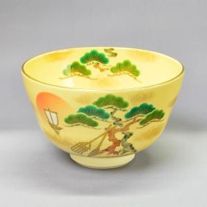 茶碗 茶道具 加藤 松香 作 黄地 四海波静 茶碗|sadogu-kikuchi
